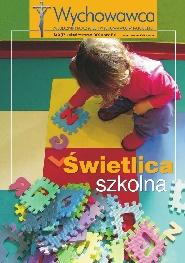 03/2007 Świetlica szkolna